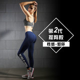 EVS slim slimming fitness pants women wearing letters hips peach pants thin section high elastic sports tight running pants