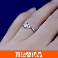 纯银戒指女日韩潮人学生不掉色50分开口白银结婚钻戒仿真钻送女友