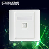 The name open electric 86 type straight-through head network socket straight-in-line network panel double straight-through head computer socket