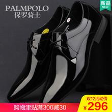 保罗骑士男鞋潮流男士商务正装皮鞋真皮尖头冬季时尚鞋子男潮37码