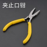 Zipper tooth extraction pliers Modified zipper set tool Front code clip clamp Flat mouth twist set clip