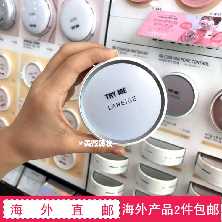 韩国直邮Laneige兰芝气垫BB霜小白光遮瑕隔离防嗮裸妆替换装持久