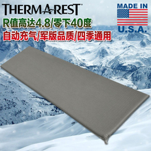 Therm-a-Rest Moistureproof Cushion Military Outdoor Automatic Inflatable Cushion Single-person Thickened Camping Sleeping Pad