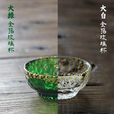 Japan original import hand-green glass-encrusted gold foil Kung Fu master cup single cup cup Japanese tea set