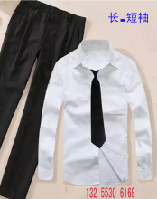 New White Long Sleeve Men's Performing Dress Shirt Tie Shirt Men's Stage Chorus Chorus Dress Suit