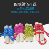 Wooden skipping rope adjustable wooden handle cotton rope primary school junior high school outdoor sports single competition skipping