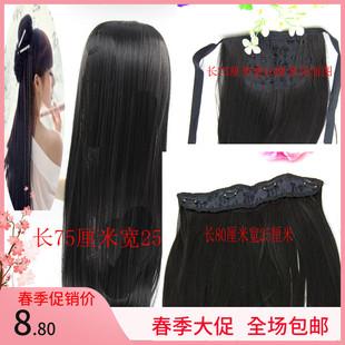 披肩长直发 小龙女假发 做长发造型用 造型假发片马尾辫 影楼古装