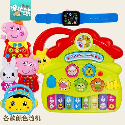 嬰兒電子琴玩具益智