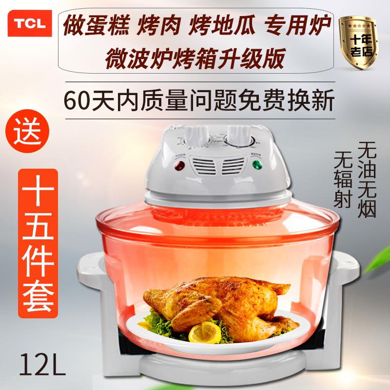 玻璃微波炉烤箱