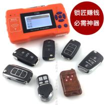 Ty90c rédacteur général avec voiture clé télécommande obturateur porte roulement gate contrôleur Peach bois Machine