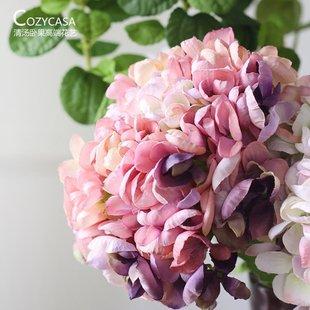 【清汤卧果】 幻彩绣球花仿真花 欧式复古餐桌花假花装饰花艺
