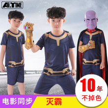 Children's Clothes Short Sleeve Suit Compound 4 Manwei Heroes Show Clothes 61 Children's Day Show Party Clothes Summer