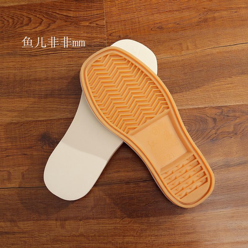 儿童优质防滑耐磨牛筋底手工做棉鞋拖鞋布鞋底牛津鞋底优质泡沫底