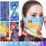 Pack-post wild color sports magic seamless headscarf summer sun-proof neck neck cover men and women outdoor riding mask to protect the face