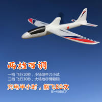 Light Yi model Aurora number flashing electric foam aircraft charging lanterns round hands throwing glider children's toys