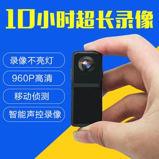 珍DV 高清摄像机迷你监控微型摄像头小型运动相机家用智能便携袖