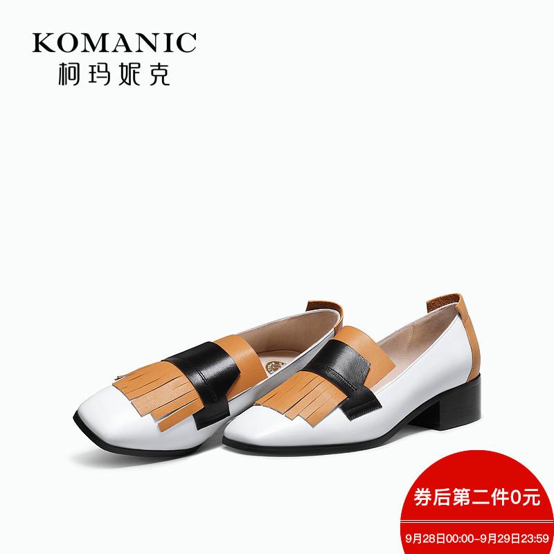 白色英伦流苏单鞋