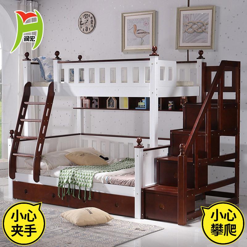 润宏 地中海美式儿童双层床上下床高低床子母床上下铺母子床实木