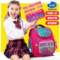 Russian Delune authentic primary school bag female 1-34 grade child burden backpack backpack ridge shoulder bag light
