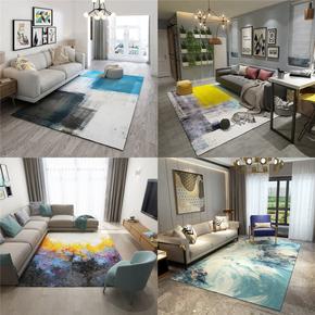 沙发房间北欧地毯客厅茶几毯简约现代卧室床边毯子地垫定制可水洗
