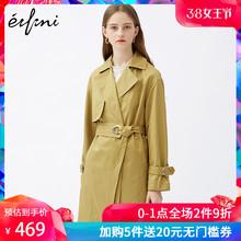 伊芙丽外套女2019新款韩版夏装系带收腰气质宽松流行风衣女中长款图片