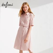伊芙丽2018新款韩版中长款冷淡风复古粉色名媛短袖衬衫连衣裙女夏图片