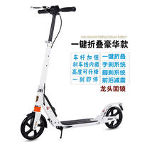 Promote adult scooter two-wheeled scooter to work big wheel youth folding shock scooter on behalf of the second round