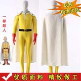 Anime children COSPLAY costumes punch Superman COS clothing 埼Jade battle suit cloak hit male cloak suit