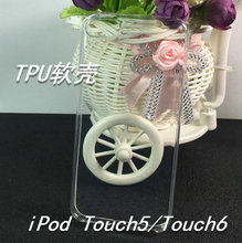 TOUCH6 TPU手机?;ぬ譼ouch56通用软壳彩绘水贴软手机素材壳 iPod