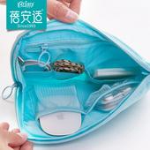 蓓安适旅行相机数据线收纳包数码袋移动硬盘便携数码收纳包