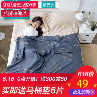 蓓安适旅行酒店成人隔脏睡袋室内宾馆轻便出差便携式厚薄纯棉床单