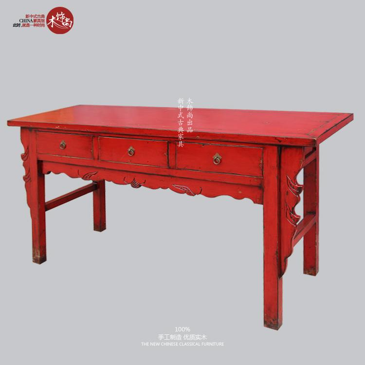 木饰尚 新中式家具实木3屉书桌仿古做旧香案电脑桌茶案雕花供案