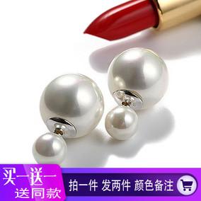 【买一送一】仿珍珠耳钉女大小双面耳环日韩版气质前后耳饰品新款
