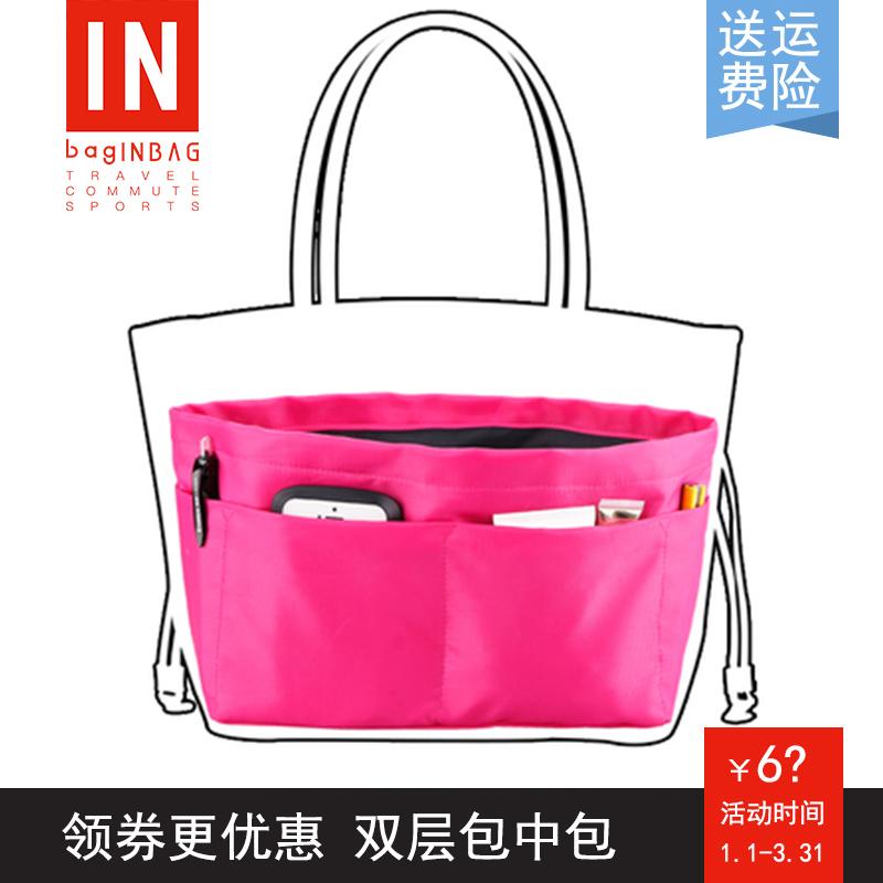 bagINBAG收纳包化妆包中包内胆整理包 双隔层大容量旅行便携防水3元优惠券