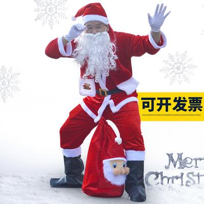 圣诞老人服装成人圣诞节演出表演服饰金丝绒男女生老公公服装衣服