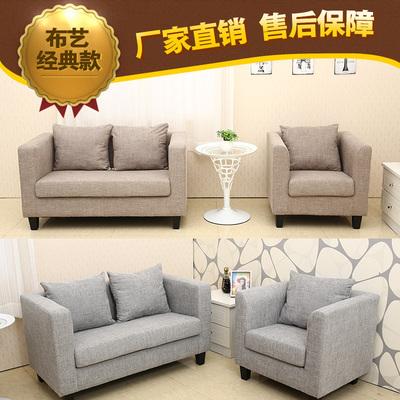 3米沙发组合旗舰店