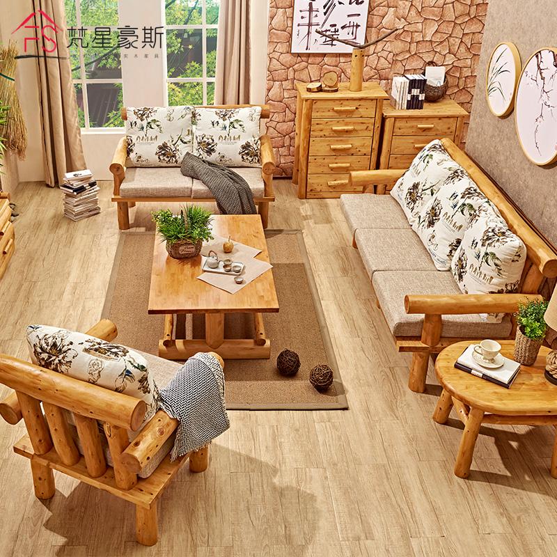 实木柏木沙发