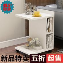 简约现代小茶几迷你沙发边柜角几功夫带轮多功能边几小方桌可移动