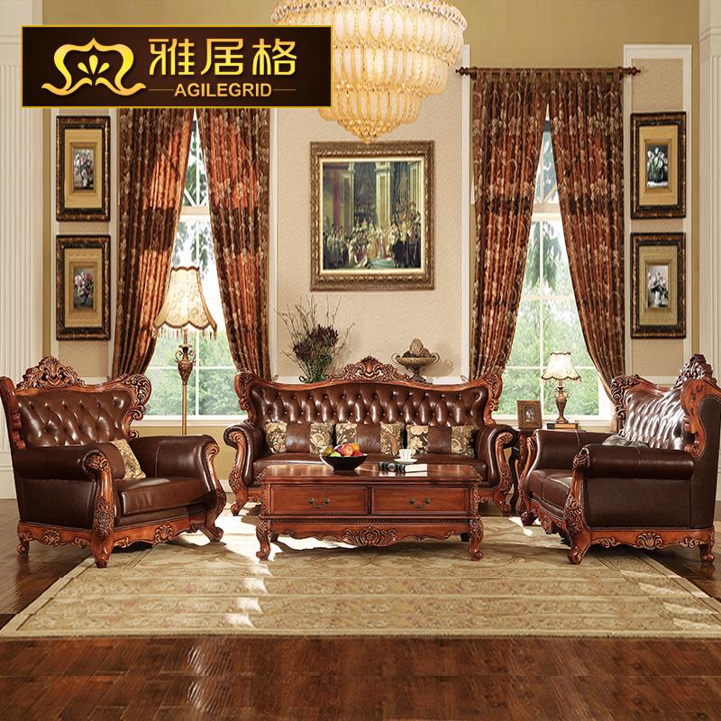雅居格家居美式沙发