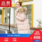 高梵2017大毛领时尚白色羽绒服女中长款反季加厚连帽韩版冬季外套