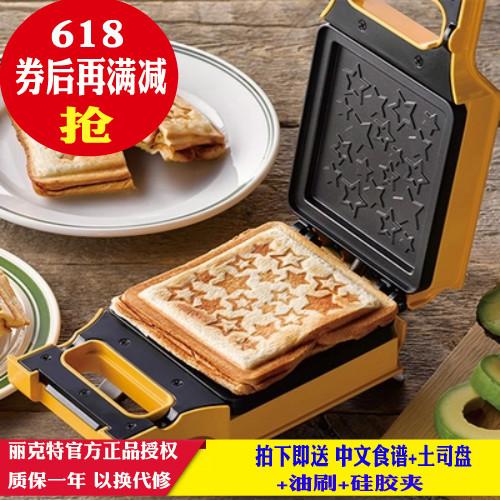 日本recolte丽克特星星格子便携面包机烤炉 三明治早餐机黄色现货