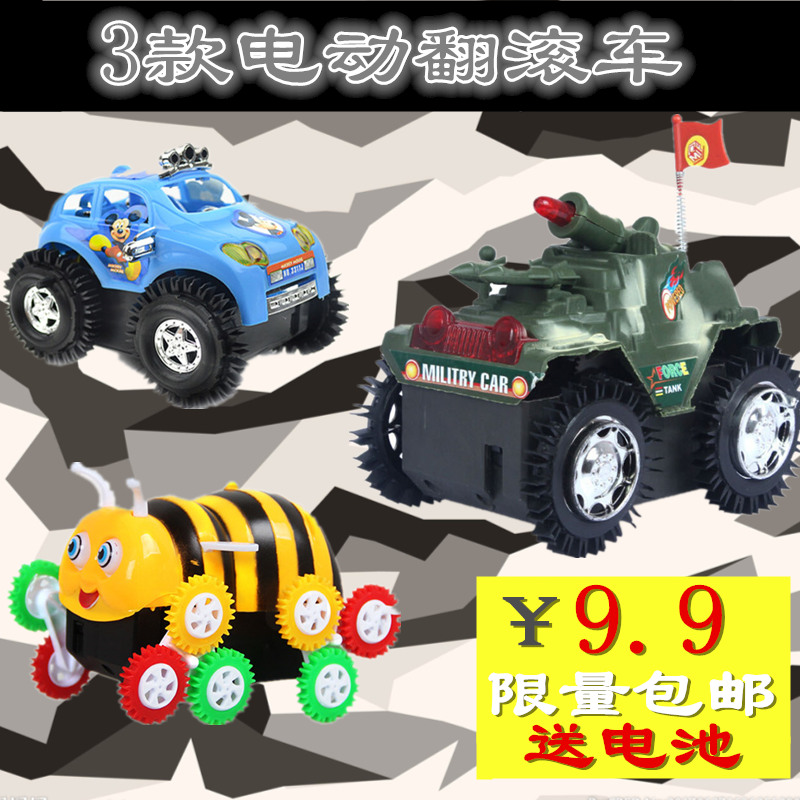 Automatic flip stunt dump truck children's toys 10 yuan package tank off-road small honey