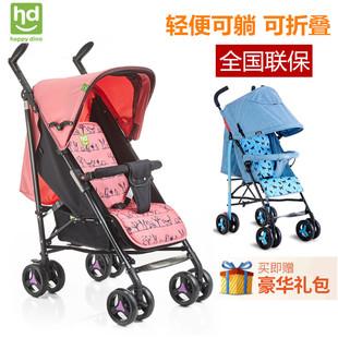 正品好孩子小龙哈彼轻便婴儿推车 超轻可折叠宝宝伞车BB车