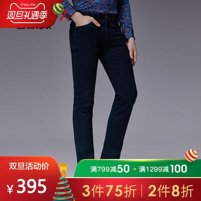 劲霸男士冬季新品宽松时尚休闲裤直筒五袋裤|FQZL4332