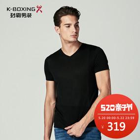 劲霸柔滑莱赛尔净色提花拼接短袖棉T恤男|FTCL2386