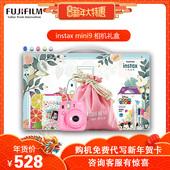 Fujifilm/富士mini9 相机礼盒套装 含拍立得相纸一次成像