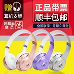 Beats solo3 wireless无线蓝牙耳机头戴式线控降噪魔音耳机B耳麦