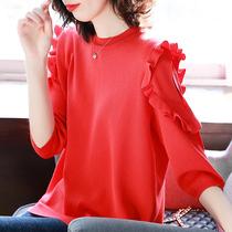 美美的夏夏宽松拼接毛衣女装春秋新款中长款长袖针织衫拼接上衣