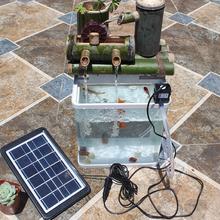 太阳能水泵USB小型鱼缸静音无刷抽水自吸泵潜水循环冷却微型水培图片