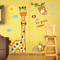 Childrens room cartoon Wall baby decoration wallpaper stickers wall stickers self-adhesive height stickers height stickers can be removed
